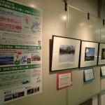 「妙高戸隠連山国立公園誕生記念写真展」開催中