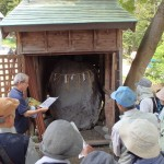 関山神社、鮫ヶ尾城跡をめぐりました
