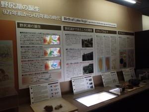 日本語パネルの下にミニチュア英文パネルを設置