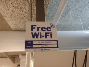 Free Wi-Fiのステッカー