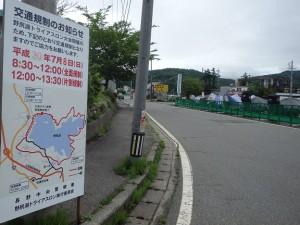 交通規制の看板