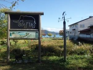 博物館駐車場から野尻湖を望む