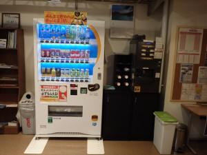 ダイドーの自動販売機が設置されました