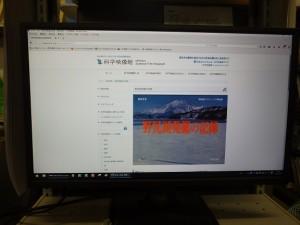 科学映像館「野尻湖発掘の記録」