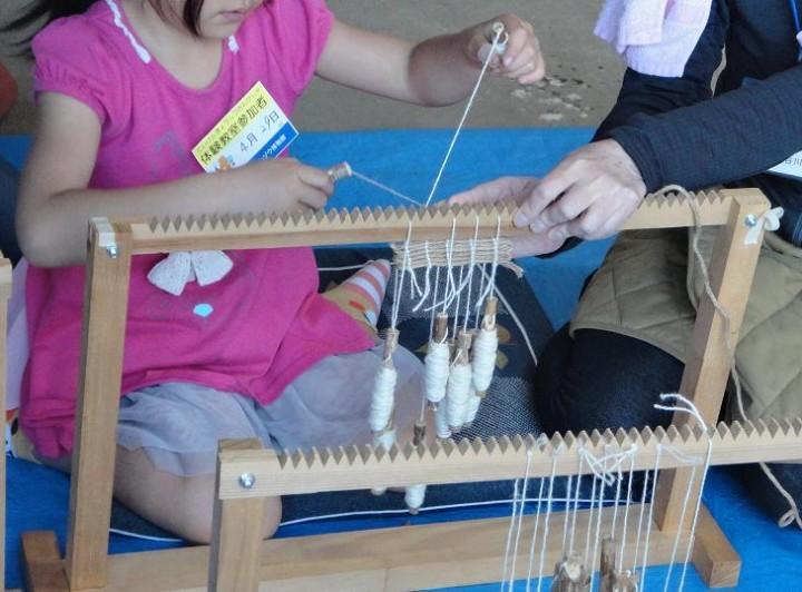 第2回体験教室「あんぎん編み」