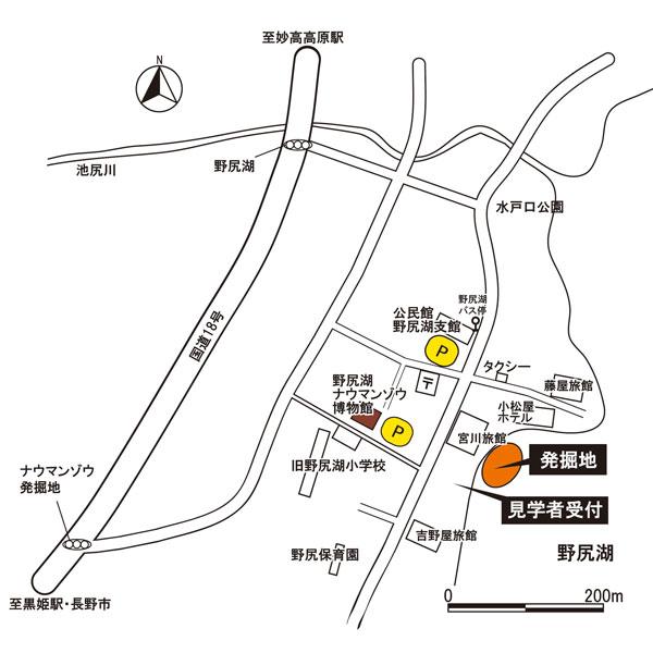 野尻湖発掘見学のお知らせ